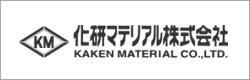 化研マテリアル株式会社