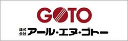 GOTO 株式会社アールエヌゴトー