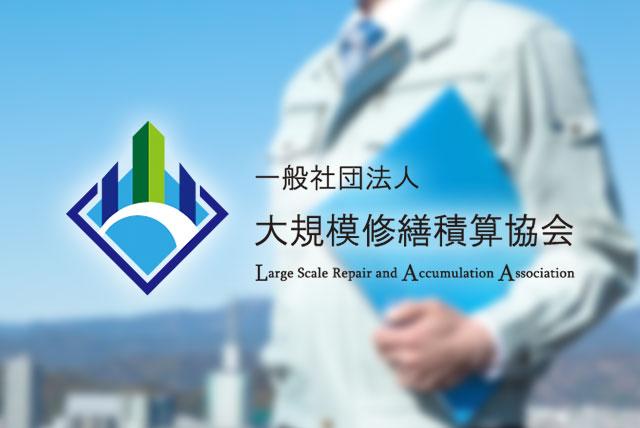 ハウスプラス住宅保証株式会社