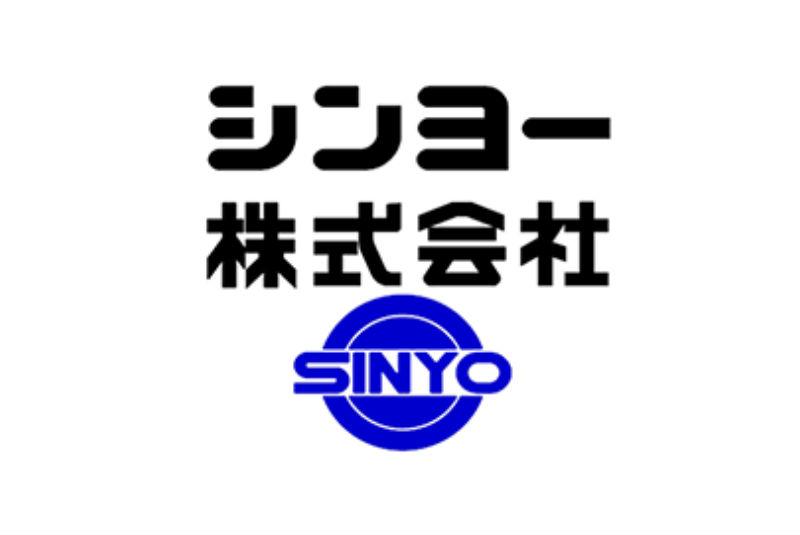 シンヨー株式会社
