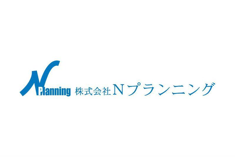 株式会社Nプランニング 積算委員会 委員長 成田 至弘