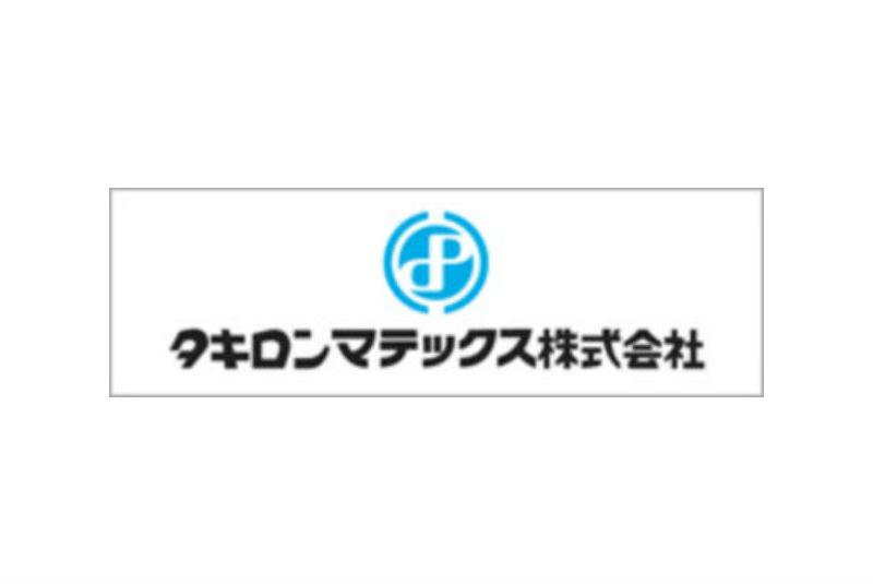 タキロンマテックス株式会社
