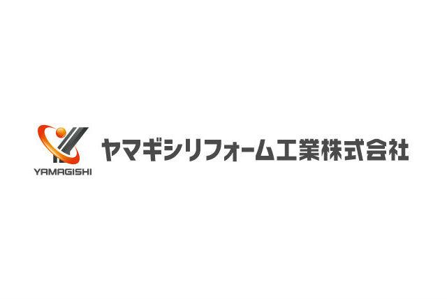 ヤマギシリフォーム工業株式会社